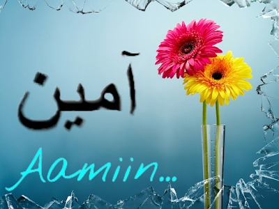 Image result for aamiin
