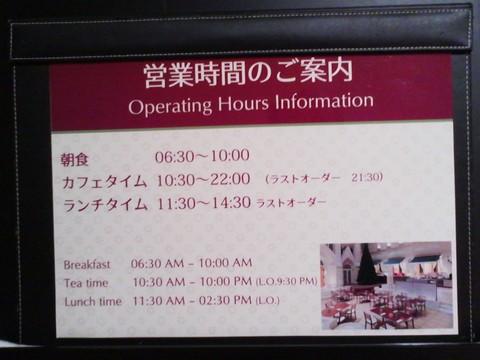 メニュー2 ホテルエミシア札幌カフェ・ドム