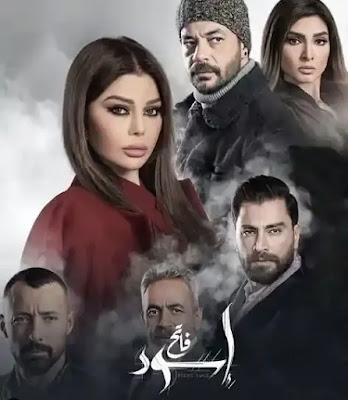 مسلسل هيفاء وهبي لن ينتظر رمضان 2021  أسود فاتح