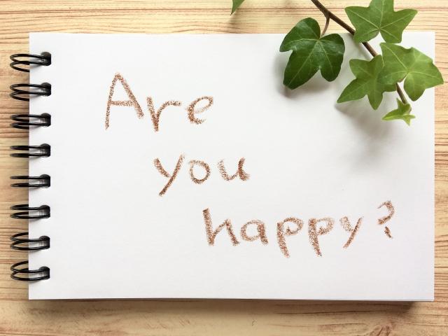 幸せ イメージ