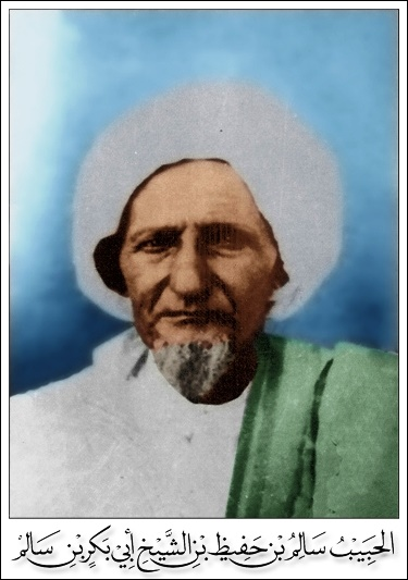 al habib salim bin umar bin hafidz