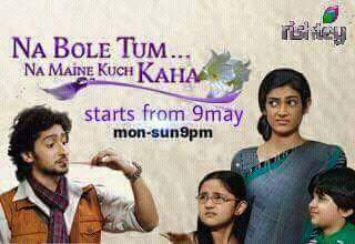 Na Bole Tum Na Maine Kuch Kaha on Rishtey Tv Serial Wiki Story,Cast,Title Song,Timing,Promo.2016