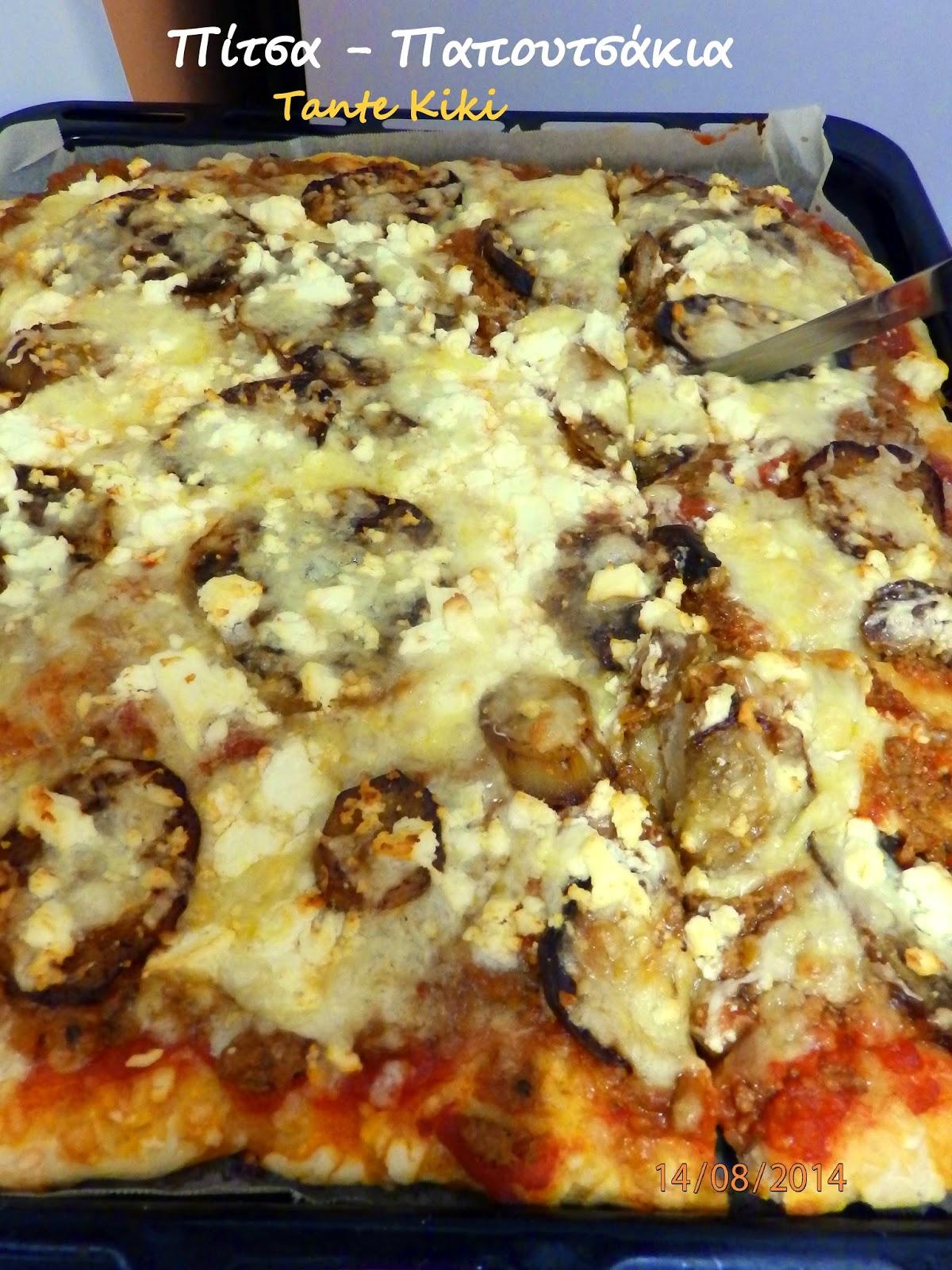 Πίτσα – παπουτσάκια…  ελληνοϊταλική υπερπαραγωγή