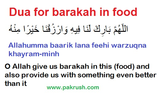 Prophetic dua to get barakah in food