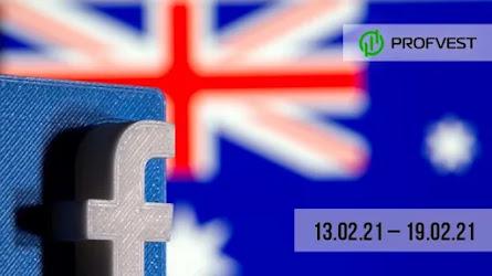 Важные новости из мира финансов и экономики за 13.02.21 - 19.02.21. Facebook в Австралии запретил новостные страницы