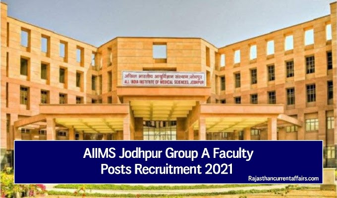 AIIMS Jodhpur Group A Faculty Posts Recruitment 2021