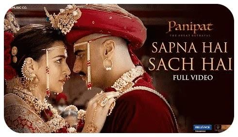 Sapna Hai Sach Hai Lyrics - Abhay Jodhpurkar & Shreya