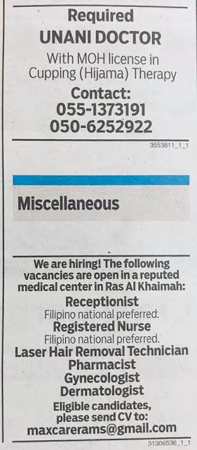 gulf news jobs classifieds 15/8/2019 - وظائف شاغرة فى الامارات