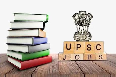యూనియన్ పబ్లిక్ సర్వీస్ కమిషన్-UPSC  ఉద్యోగాలకు నోటిఫికేషన్ విడుదల.