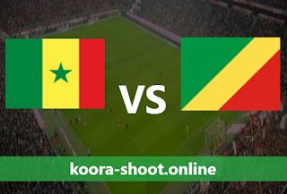 بث مباشر مباراة الكونغو والسنغال اليوم بتاريخ 26/03/2021