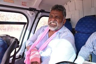pappu-yadav-injured