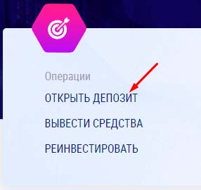 Регистрация в CryptoLuc 2