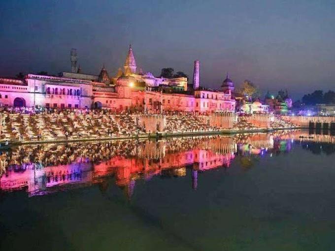 रामलला की नगरी बनेगी खूबसूरती और स्वच्छता की मिसाल,IIM इंदौर को मिला इसका जिम्मा, देश और दुनिया में होगी सबसे खूबसूरत और स्वच्छ