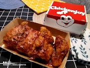 Jollibee Sweet Chili Chicken: Your favorite Chickenjoy with a flavorful glaze of sweet and spicy