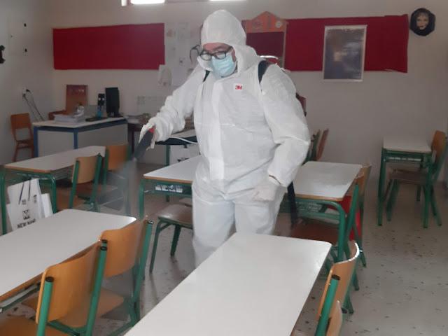 Απολύμανση σε Δημοτικό Σχολείο στο Ναύπλιο λόγω ύποπτου κρούσματος κορωνοϊού