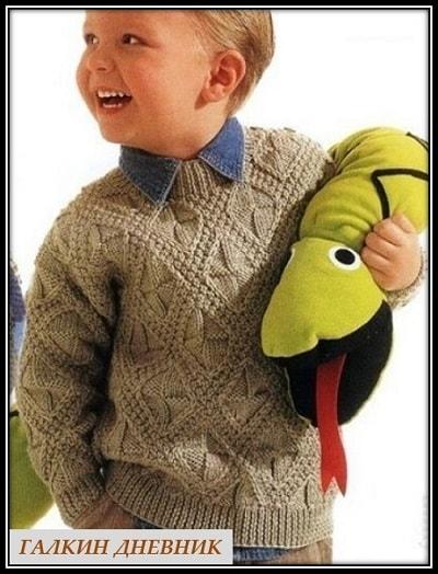 pulover-spicami-dlya-malchika | 針織 针织 | 뜨개질을하는 | trikote | adīšana | mezgimas