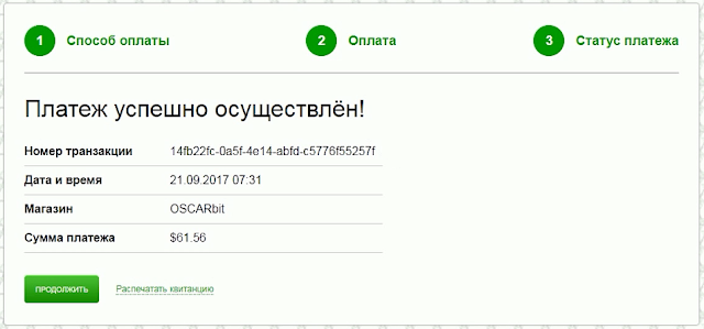 oscarbit.com хайп