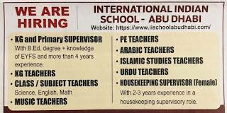 فتح باب التوظيف بوظائف مدرسي روضة ، موسيقى ، لغة عربية ، دراسات اسلامية ، URDU , PE ، ومشرفة رقابة منزلية الامارات
