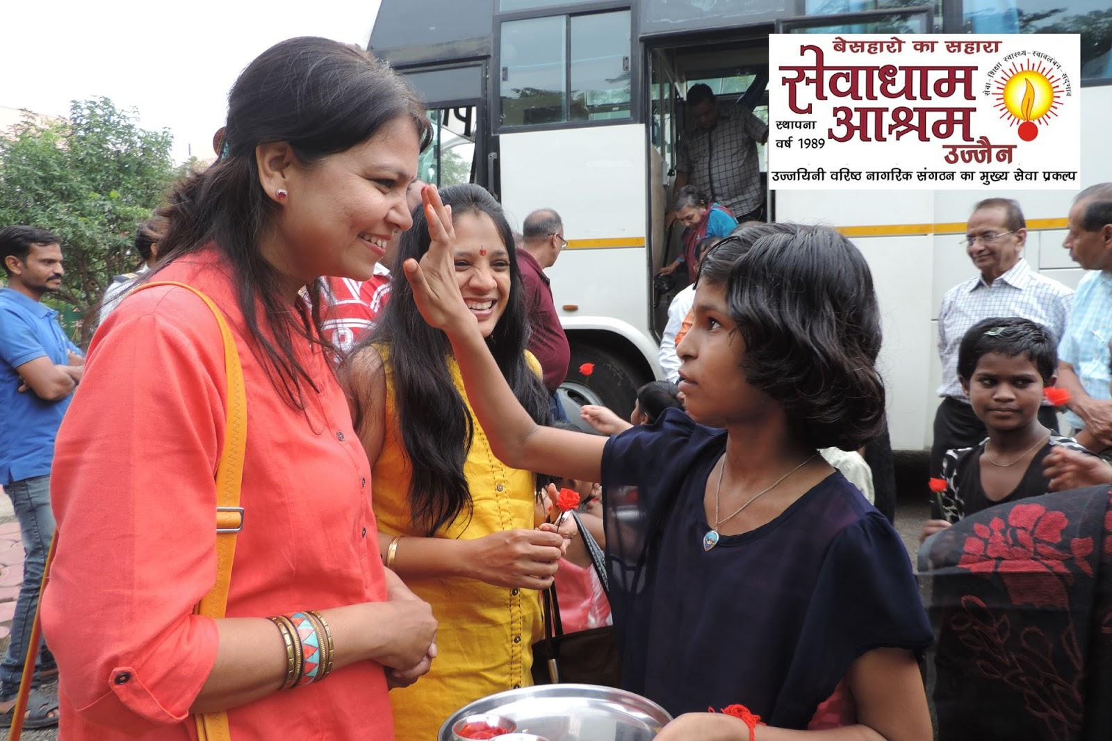 Agrawal Samaj Indore Members Visited Sewadham Ashram Ujjain