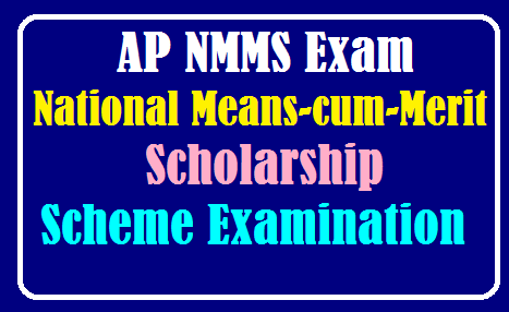 AP NMMS Exam National Means-cum-Merit-Scholarship Scheme Examinaton /2019/08/ap-nmms-exam-notification-state-level-national-means-cum-merit-scholarship-scheme-examination.html