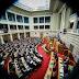 Ψηφίζεται σήμερα η Τροπολογία για τον υποχρεωτικό εμβολιασμό κατηγοριών εργαζομένων