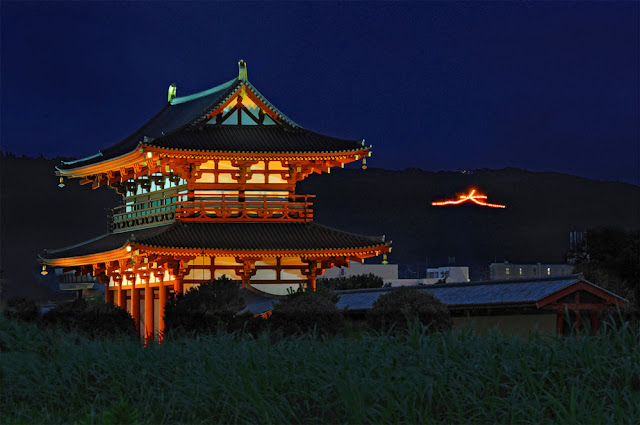 Daimonji Okuribi (Mountain Fire Ceremony), Mt. Takamadoyama, Nara