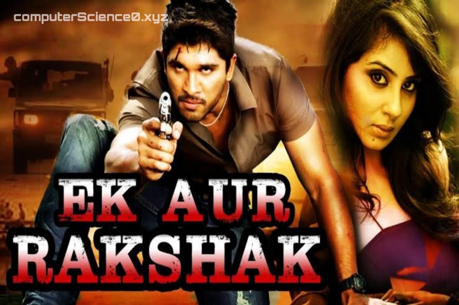 Varudu, Ek Aur Rakshak Allu Arjun's Top 19 movies of all time