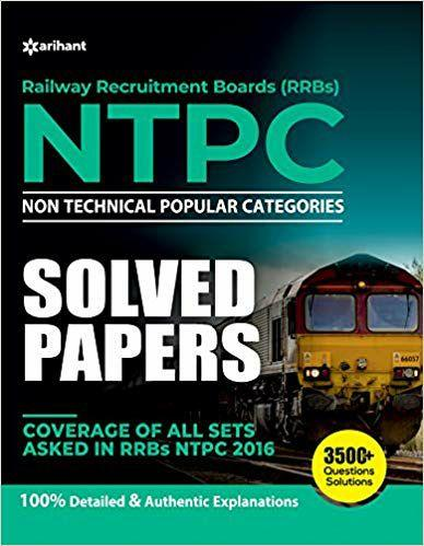 RRB NTPC Solved Papers 2016 : For Railway Exam Hindi PDF Book