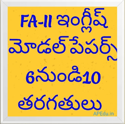 FA-II English modal papers 6th Class to 10th Class