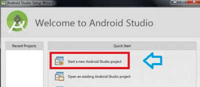 برنامج android studio