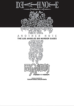 Death Note - Another Note - Los Angeles BB Renzoku Satsujin Jiken (Novel)