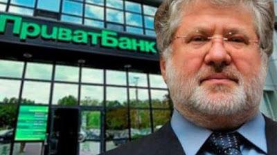 Гриценко пообещал Коломойскому вернуть ПриватБанк в случае победы на президентских выборах