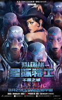 Valerian and the City of a Thousand Planets Movie Poster 18 Rihanna