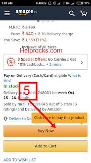 Amazon Online Shopping Kaise Kare