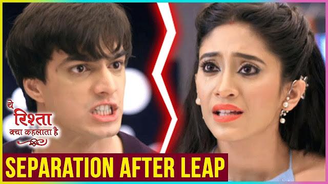 Sepration:  Naira Kartik's scary separation dream ahead in Yeh Rishta Kya Kehlata Hai