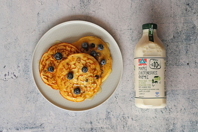 Συνταγή για Διαιτητικά Pancakes με λίγες θερμίδες