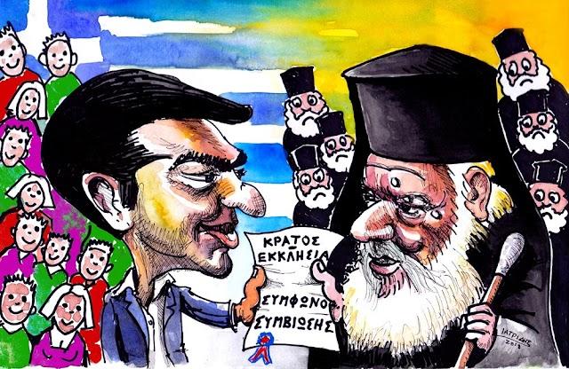 Τσίπρας - Ιερώνυμος: Άλλα λέει η θειά μου άλλα ακούν τ' αφτιά μου