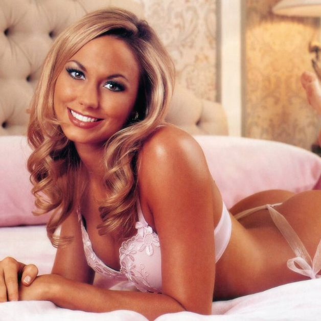 Removed Stacy keibler fhm something