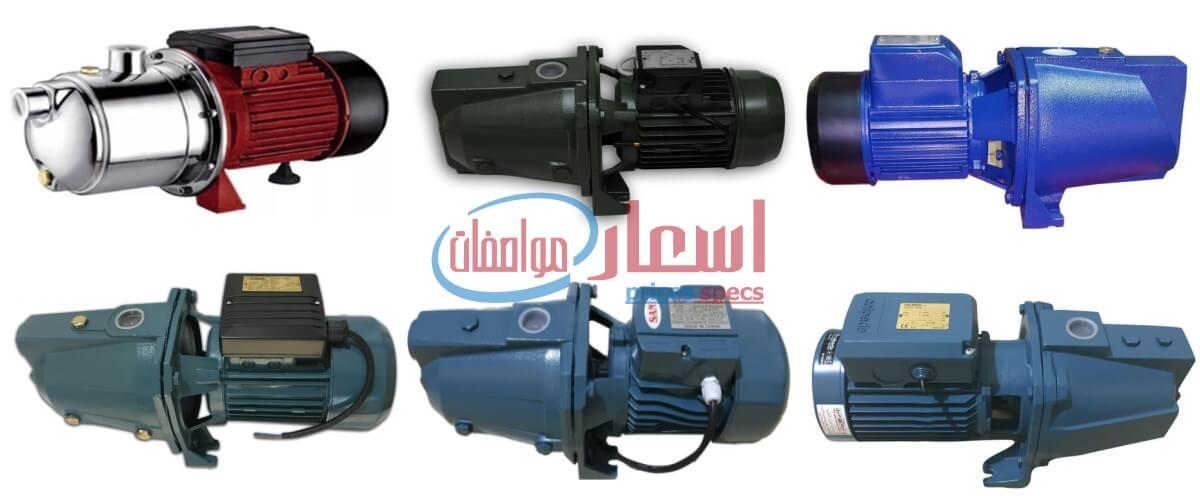 اسعار مواتير المياه في مصر 2021