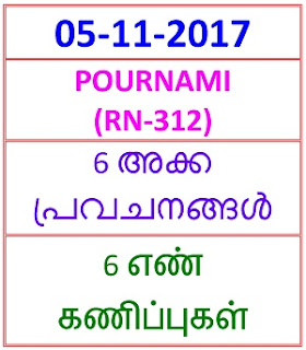 05 NOV 2017 POURANMI (RN-312) 6 NOS PREDICTIONS