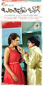 Banthipoola Janaki Movie Posters-thumbnail-10