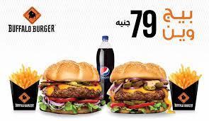 رقم فروع مطعم بافلو برجر buffalo burger الخط الساخن 2021