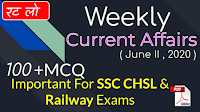 Weekly Current Affairs June In Hindi