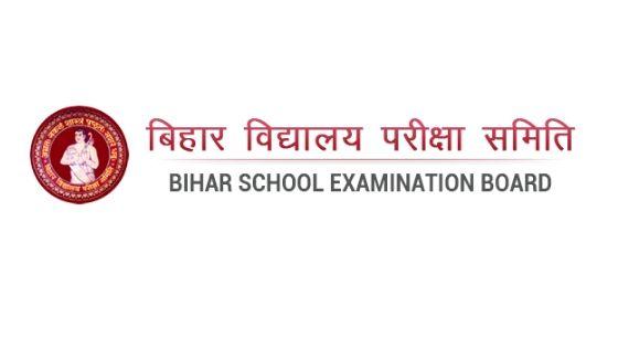 BSEB Bihar Board