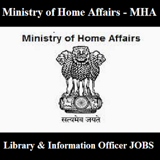 Ministry of Home Affairs, MHA, New Delhi, Govt. of India, Information Officer, Sarkari Naukri, Latest Jobs, freejobalert, mha logo