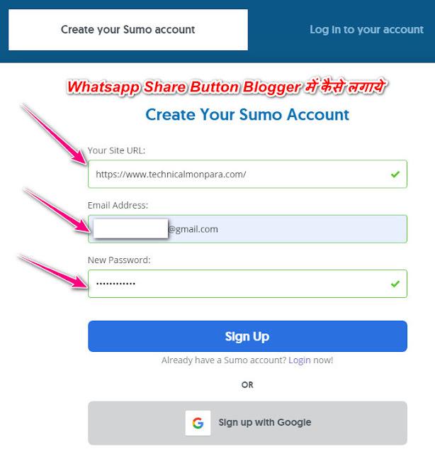Whatsapp Share Button Blogger में कैसे लगाये, Blogger Ke Blog Par Whatsapp Share Button Kaise Add Kare 2020, Whatsapp Share Button Blogger में कैसे लगाये 2020