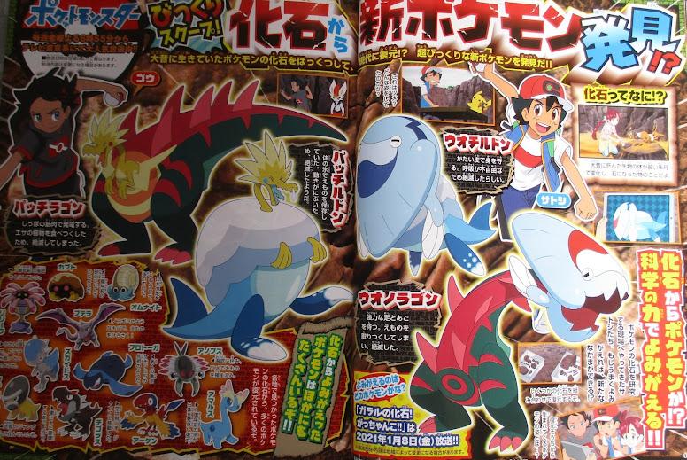 Jornadas Pokémon Fóssil