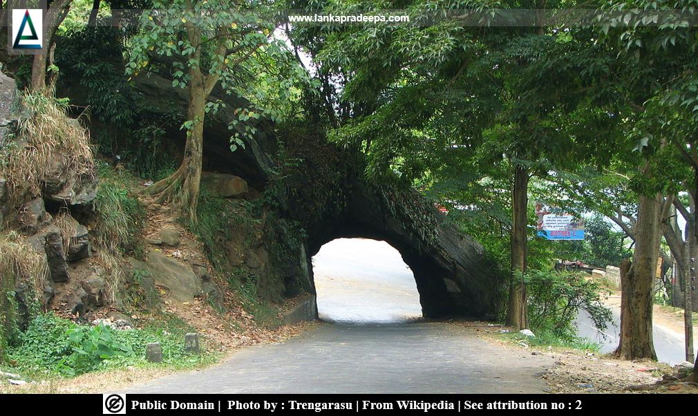 Kadugannawa Tunnel