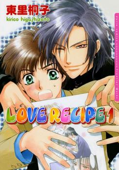 Love Recipe Manga