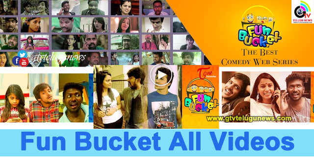Fun Bucket Comedy Videos, Funny Skits, Telugu Comedy, Fun Bucket Latest, fun bucket latest copy,